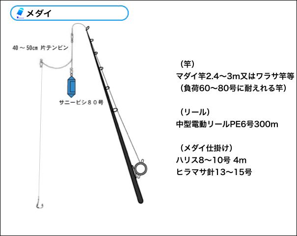 tool_10.jpg