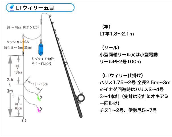 tool_4.jpg