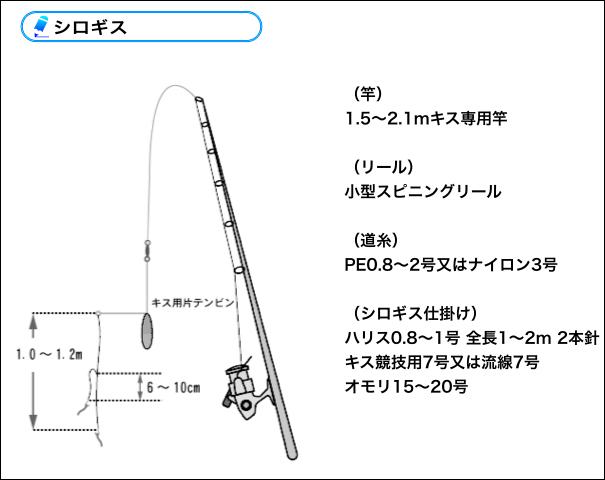 tool_6.jpg
