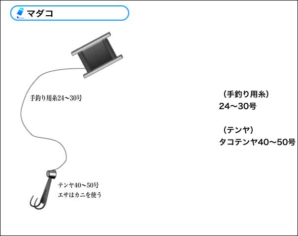 tool_7.jpg