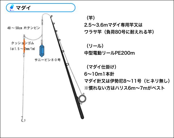 tool_9.jpg